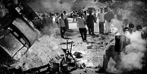 UPA Government, assam riots, bodo, bangladeshi, Bodo linguistic ethnic group, HUJI, IM, ISI, Muslim vote bank