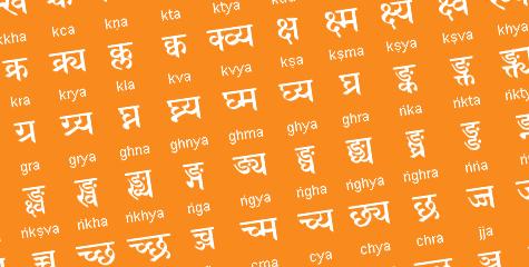 hindi, vedic period, hindi language since satyug, kalyug, hindi ancient laguage, india language, ibtl column, vinod babbar,