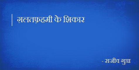Salman Khan, Sarabjit Singh, Sarabjit Singh not released, Sarabjit Singh, surjeet Singh, raw agent, india spy, pakistan