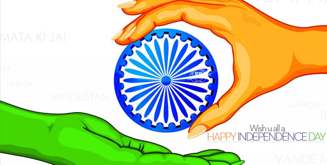 india, substance, Independence Day, 1947, 15 aug, india achieved, ibtl