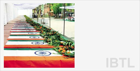 नक्सली हमले, पुलिस कर्मियों, मिठलपुर