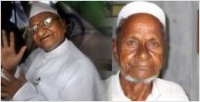 अखिल भारतीय अखाड़ा परिषद, विश्व विख्यात हनुमानगढी, हजारे , भ्रष्टाचार