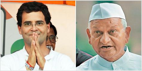 अनशन, अन्ना, कांग्रेस, महासचिव, राहुल गांधी, खुफिया रिपोर्ट
