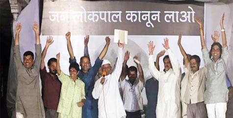 शनिवार, संसद, लोकपाल, सार्थक बहस, प्रस्ताव, गांधीवादी अन्ना, रामलीला मैदान