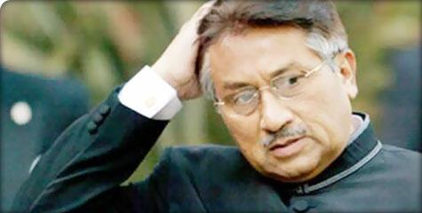 पाकिस्तान, आतंकवादी निरोधक अदालत, राष्ट्रपति, परवेज़ मुशर्रफ़