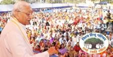 विश्व हिंदू परिषद, अन्ना की रसोई, रामलीला मैदान