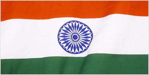 आई वॉच, इन्फ्रास्ट्रक्चर बॉन्ड, अरब डॉलर, भारत