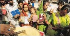 सरकारीकाम, राशन कार्ड, व्यक्ति, New Delhi Govt Portal