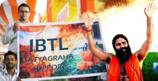 बाबा रामदेव, झांसी, भारत स्वाभिमान यात्रा, बुंदेलखंड