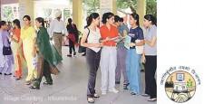सेशन शुरू, एडमिशन, आईपी, गुरु गोविंद सिंह इंद्रप्रस्थ यूनिवर्सिटी