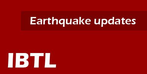 दिल्ली, गुवाहाटी, पटना, उत्तर और पूर्वी भारत, भूकंप के झटके
