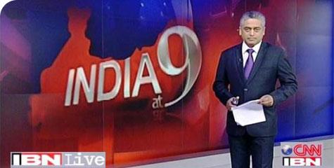 अमर सिंह, अहमद पटेल, स्टिंग आपरेशन, आईबीएन समूह, राजदीप सरदेसाई, न्यूज चैनल आईबीएन,