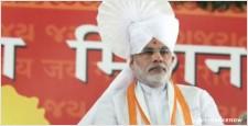 नरेंद्र मोदी, पाकिस्तान, वीजा, सद्भावना मिशन, पाकिस्तान, अजमेर शरीफ दरगाह