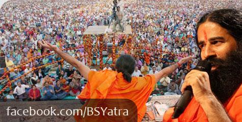 बाबा रामदेव, स्वाभिमान यात्रा, व्यापक समर्थन, प्रमोद भार्गव