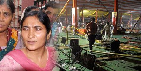 योग गुरु बाबा रामदेव, रामलीला मैदान, पुलिस कार्रवाई, राजबाल