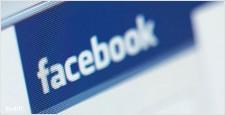 सोशल नेटवर्किंग साइट, फेसबुक, एप्लीकेशन, प्राइवेसी सेटिंग, टार्गेट एडवर्टाइजिंग