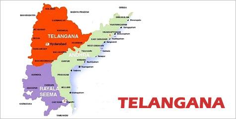 सोनिया गाँध, कांग्रेस, तेलंगाना, आंध्रप्रदेश,