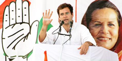 कांग्रेस महासचिव, राहुल गांधी, योजना आयोग, एनएसी, नैशनल अडवाइजरी काउंसिल