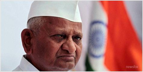 अन्ना हजारे, जनलोकपाल बिल, दिग्विजय सिंह, आरएसएस, कांग्रेस, Anna Hazare, Janlokpal Bill, Digvijay Singh, RSS, Sangh