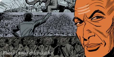 जिस देश का प्रधानमंत्री महलों में रहता है उस देश की जनता झोपड़ी में रहती है, चाणक्य, विश्वगुरु, चंद्रगुप्त मौर्य, पाटलिपुत्र, चीनी यात्री, Chanakya, Chandragupta maurya, Chinese visitor, Patliputra
