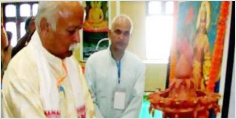 गोरखपुर, संघ, चीन, मनमोहन वैद्य, स्वामी विवेकानन्द जी, भ्रष्टाचार, Gorakhpur, Sangh, Manmohan, Swami vivekanand