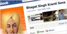 भगत सिंह क्रांति सेना, प्रेस कांफ्रेंस, इंडिया अगेंस्ट करप्शन, AFSPA,  IAC, India against corruption, team anna, Bhagat singh kranti sena,