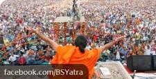 भ्रष्टाचार, काले धन, लाने के विषय पर केंद्र सरकार के विरुद्ध आर पार का युद्ध लड़ रहे बाबा रामदेव की तपस्या अब ग्राम कस्बों और मध्यम शहरों की सीमाओं को पार कर महानगरों में भी अपनी धमक सुनाने लगी है