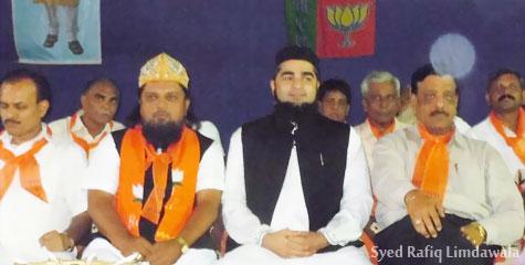 बीजेपी, भाजपा, अब्बास नकवी, उत्तर प्रदेश, समाजवादी पार्टी, हमीरपुर, भ्रष्टाचार, बसपा, IBTL