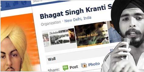 भगत सिंह क्रांति सेना, हुर्रियत का कार्यक्रम रद्द, तजिंदर पाल सिंह बग्गा, Tajinder pal singh Bagga, Bhagat singh kranti sena, banglore hurriyat conference, IBTL