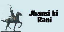 अंग्रेजों, रानी लक्ष्मीबाई, Britishiers, Jhansi ki rani, IBTL
