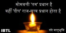 जन्मदिन, अन्धानुकरण , पश्चिमी सभ्यता, सुश्री तनुजा ठाकुर, सनातन, Tanuja Thakur, IBTL