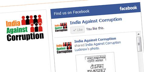टीम अन्ना, फेसबुक, team Anna, Facebook page, IBTL