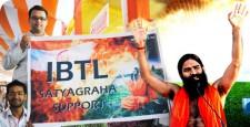 ०४ जून २०१२, महाआंदोलन, बाबा रामदेव, सत्याग्रह, रामलीला मैदान, IBTL