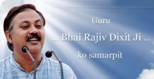 राजीव दीक्षित, Rajiv Dixit, Patanjali, Azadi Bachao Andolan, Bharat Swabhiman Andolan, Swadeshi Bharat Peetham, Swadeshi, Wardha, IBTL