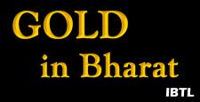 भारतीय संस्कृति, मजबूत भारत, सोने की चिड़िया, Indian Culture, Gold in India, Golden Bird India, IBTL