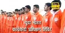 Baba Ramdev, Yuva Bharat, Bharat Swabhiman, How to join Baba ramdev Yuva Bharat, IBTL