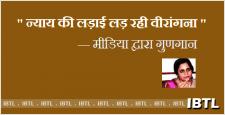 Teesta's own aid, Teesta's fake affidavits, Nanavati Commission, Modi 2002, Gujarat Riots, IBTL