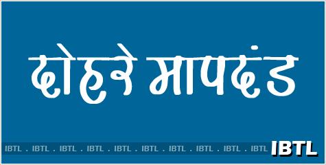 कुशवाहा कांड, भाजपा, कांग्रेस, Kushwaha, UP Election, Uttar Pradesh Election, Congress, Rajiv Gandhi Bharat Ratn, Rashid Alvi, IBTL