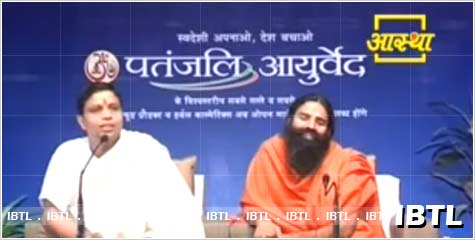 बाबा रामदेव, योजना आयोग, Planning Commision, Govt should take help with baba ramdev, ayurved, ramedev medicines, IBTL