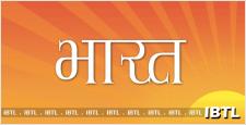 विडंबनाओं का देश भारत, भारत वर्ष, modi, rss, congress, secular, pseudo secularism, IBTL