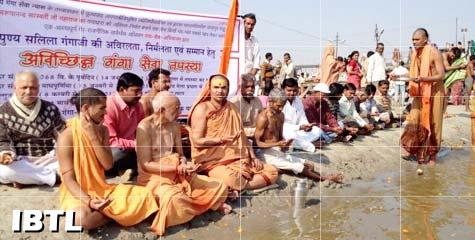 अभिक्षिन्न गंगा सेवा तपस्या, गंगा, भारतीय संस्कृति, Ganga, Indian culture, Ganga sewa tapasaya, IBTL