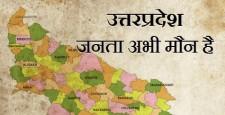 दल-बदल, विकास का मुद्दा, उत्तरप्रदेश, up election, up, bsp, sp, congress, ayodhya, ram mandir, IBTL
