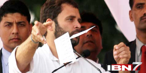 राहुल का ड्रामा, rahul paper, sp, bsp, rahul tear list, rahul gandhi, up, up election, IBTL