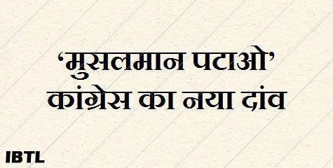 इंदिरा गाँधी, गरीबी हटाओ, Indira Gandhi, emergency, remove poverty, congress, scams,