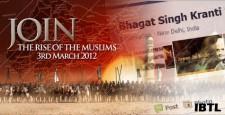 इस्लामिक जेहाद, भगत सिंह क्रांति सेना, bhagat singh kraanti sena, bagga, sharia4hind, islamic jehad, sheikh anjem choudhary,