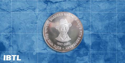रिजर्व बैंक, शहीद भगत सिंह, reserve bank, bhagat singh coin, shaheed, 5 rs coin for bhagat singh