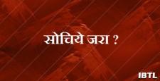 अजित सिंह, चुनावी सभा, महिला डांसर, ajit singh,