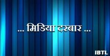 राहुल गाँधी, फंडिंग, वरुण गाँधी, मीडिया से दूर, rahul gandhi, varun gandhi, up election, peelibhint, uttar pradesh, IBTL