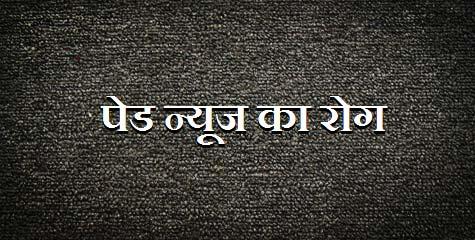 भाजपा विधायक, bjp, porngate, dirty picture, BJP MLAs, karnataka, gujarat, ibtl