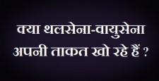 जनरल वी के सिंह, जन्मतिथि, Gen VK Singh, age-row, tetra truck, army vs upa Govt